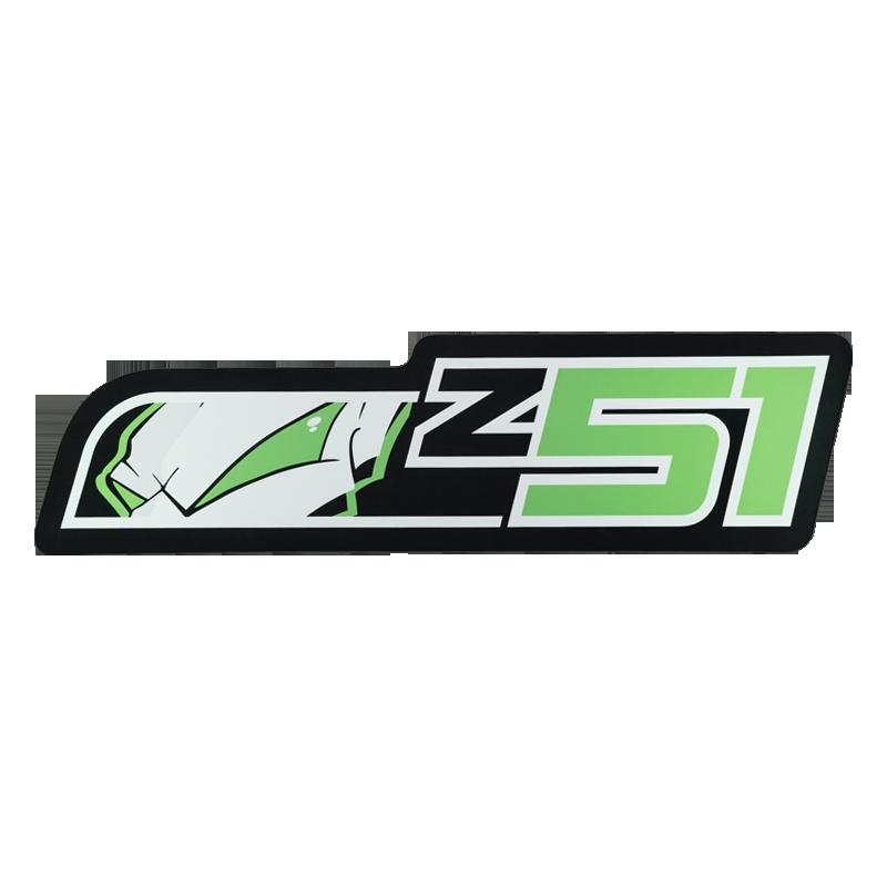 Hator z51 Edition (HTP-z51)